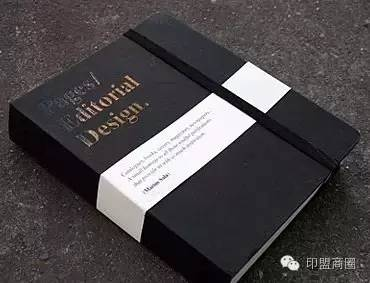 Packaging and printing quotation