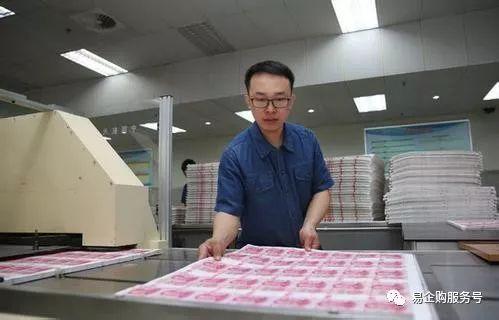画册印刷包装印刷不干胶标签流水号印刷