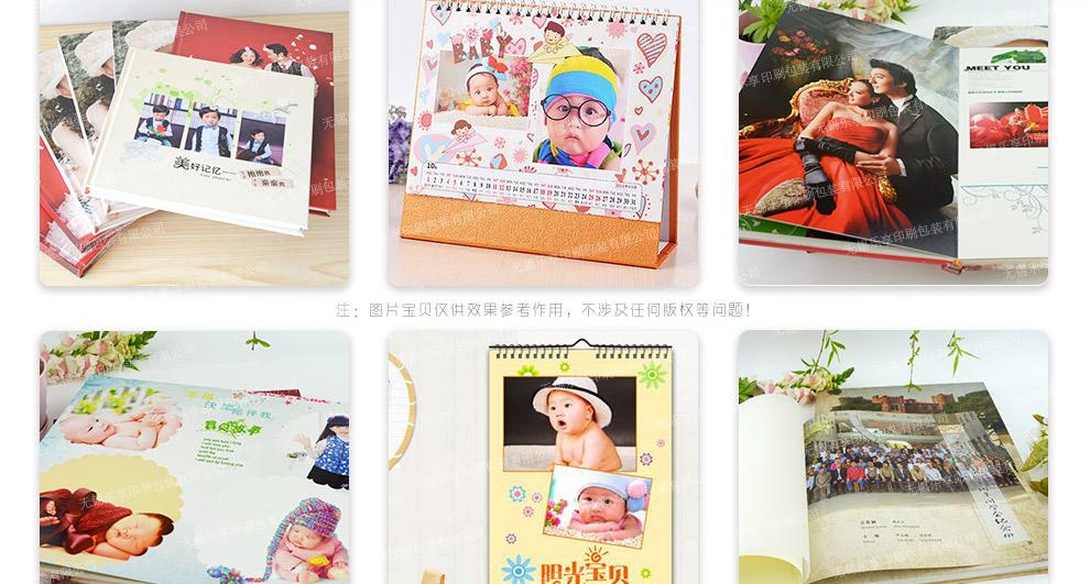 包装印刷|画册印刷|礼盒印刷|邮册印刷