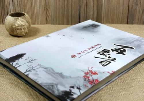 聚会留念册|校庆纪念册|毕业纪念册|同学会纪念册|战友会留念册|同乡会纪念册
